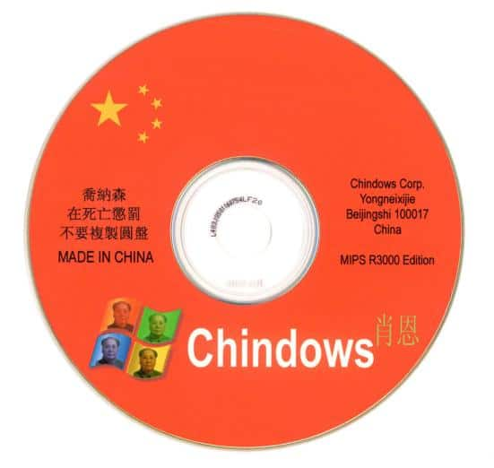 Chindows software