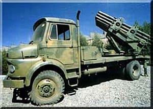 Iranian Hezbollah Rocket