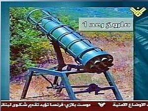 Iranian RAAD Artillery Missile