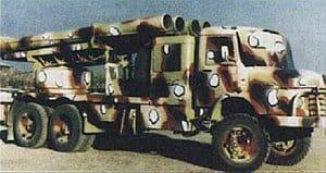 Iranian FADJR 5 missile
