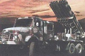 Iranian MRLS. missile rockets