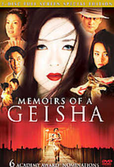 Memoirs of a Geisha DVD Cover