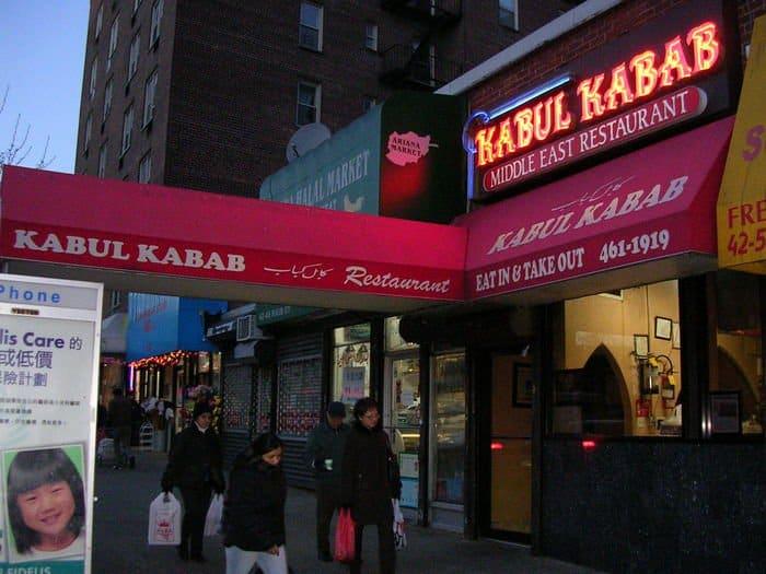 Kabul Kabab House