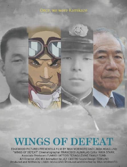 Wings Of Defeat Movie 1