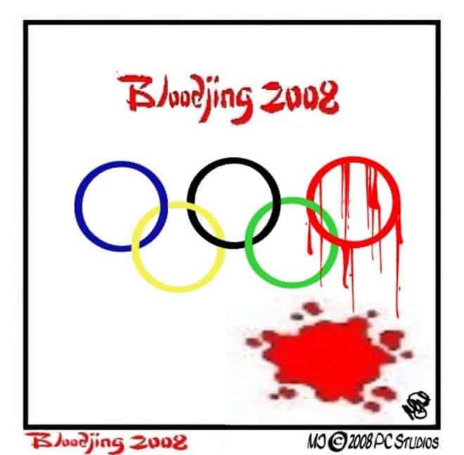 Bloodjing cartoon 1