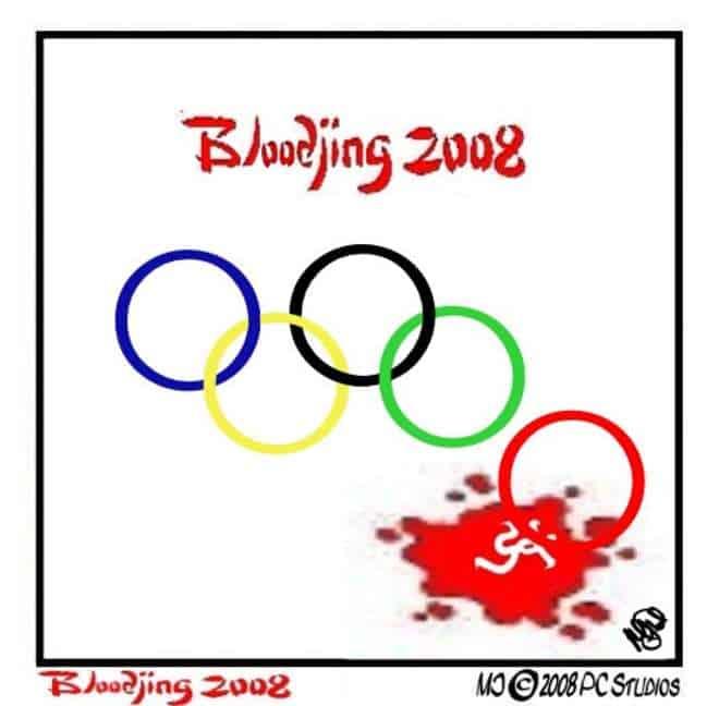 Bloodjing cartoon 2