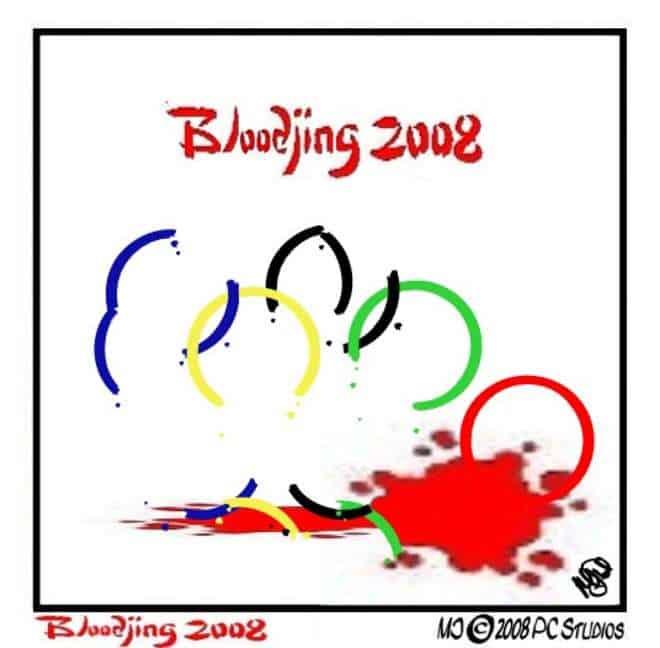 Bloodjing cartoon 3
