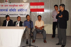 Photo courtesy Pradeep Thapa