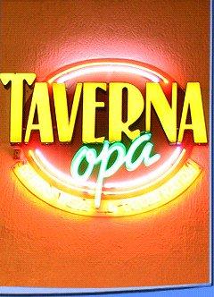 TavernaOpaLogo