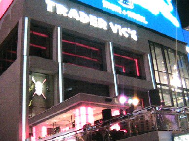 TraderVic outside1