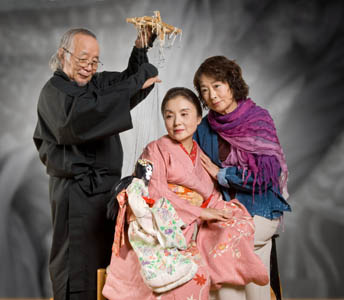 Performers of The Doll Sisters Ningyo Shimai from Japan. Left to right: Jun Tanaka, Mieko Yuki, Kazuko Yoshiyuki.
