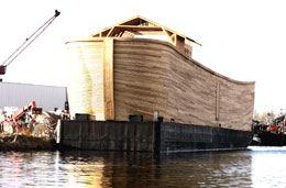 Noahs Ark front view