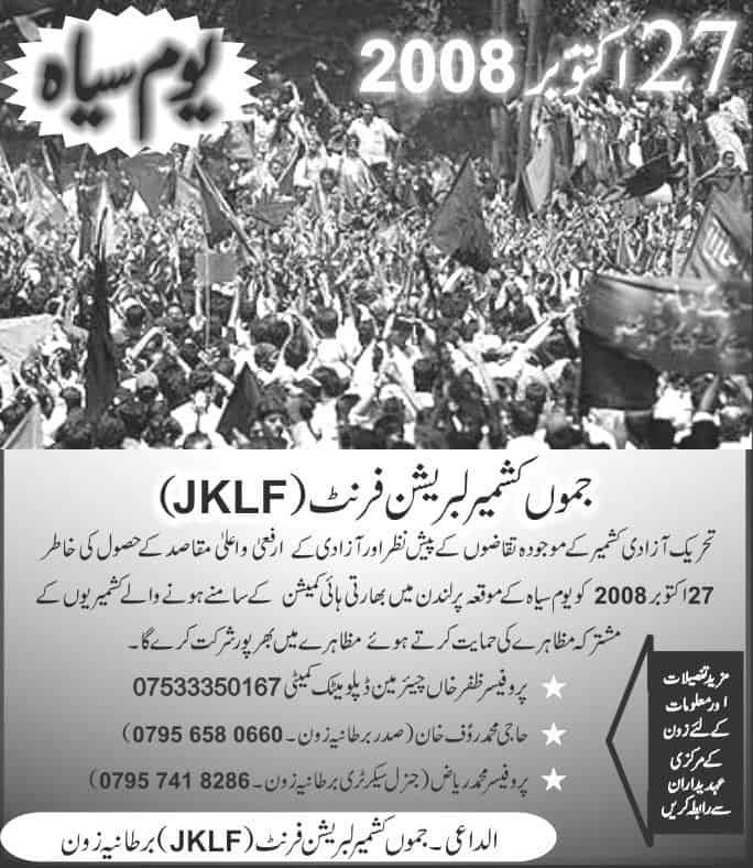 jklf london message