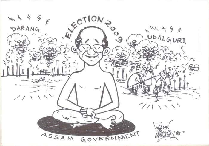 nituparna cartoon