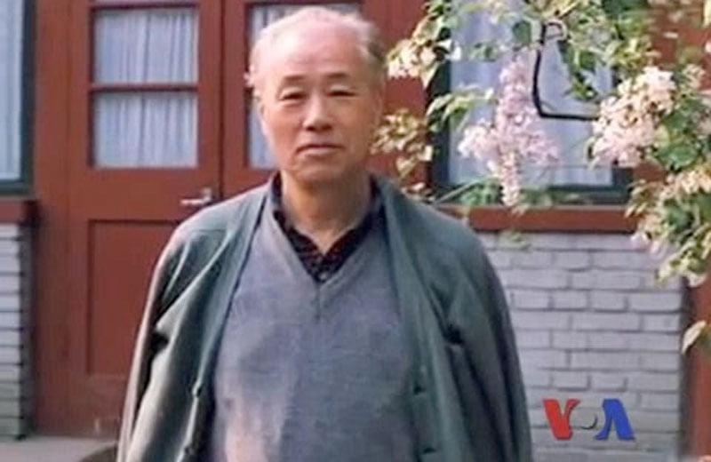 zhao ziyang from RFA youtube screenshot