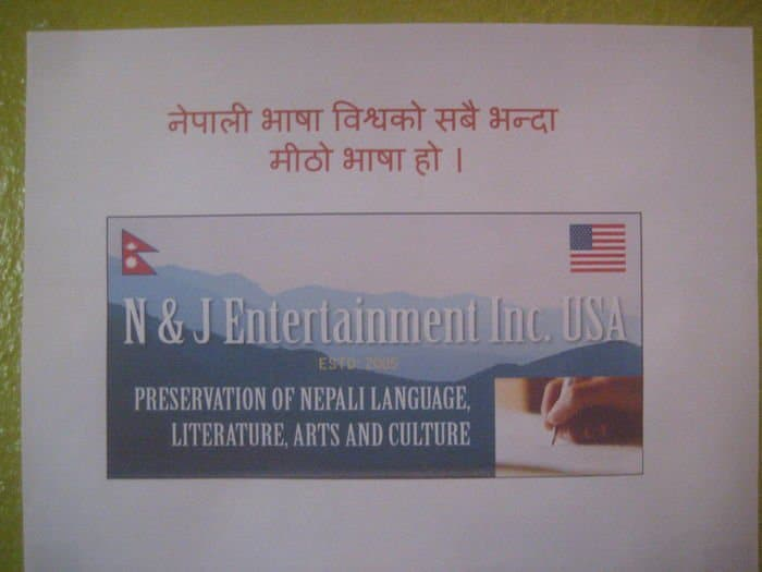 NY Nepali Poetry Pictures 304