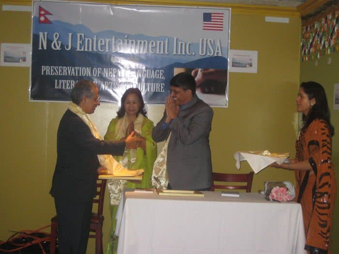 NY Nepali Poetry Pictures 307