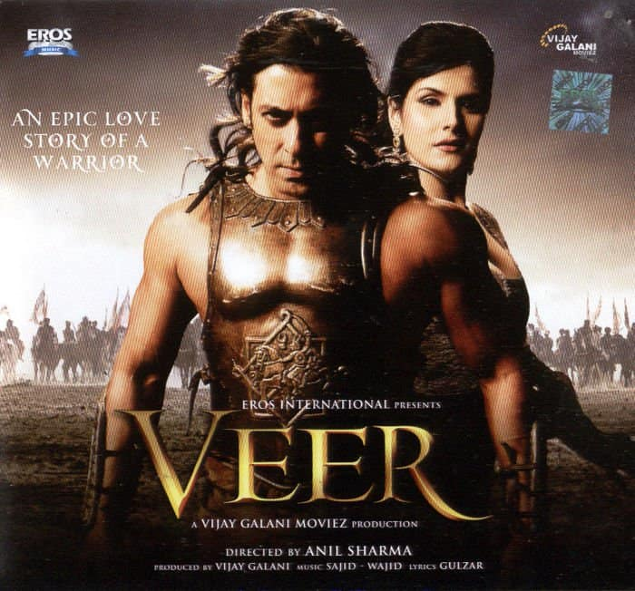 Veer inlay 1