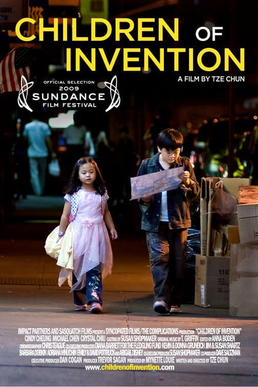 Children of Invention Movie