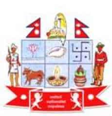 Open letter of felicitation to hm king gyanendra bir bikram shah dev image003 125001 altavistaventures Images