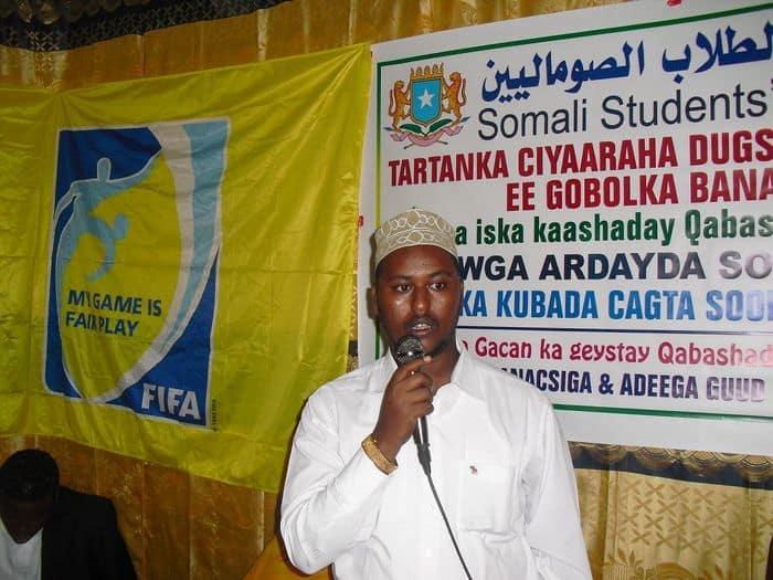 SSU chairman