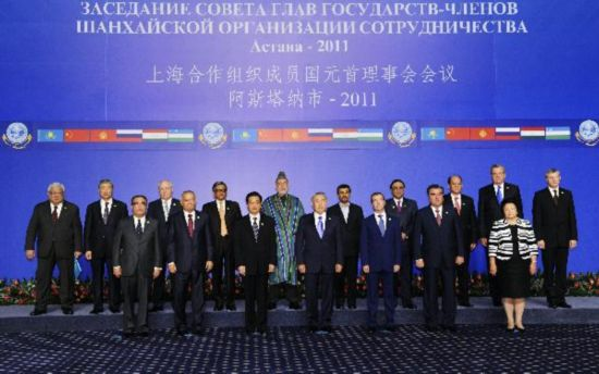 Participants in Shanghai Cooperation Organisation Summit, Astana 2011