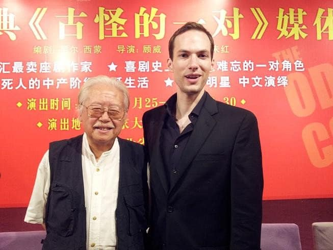 Gu Wei and Georg Anton