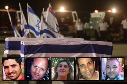 Israelis remains of Kochava Shriki (44), Itzik Kolengi (28), Amir Menashe (28), Maor Harush (25) and Elior Priess (26) received with full military service at BG Airport