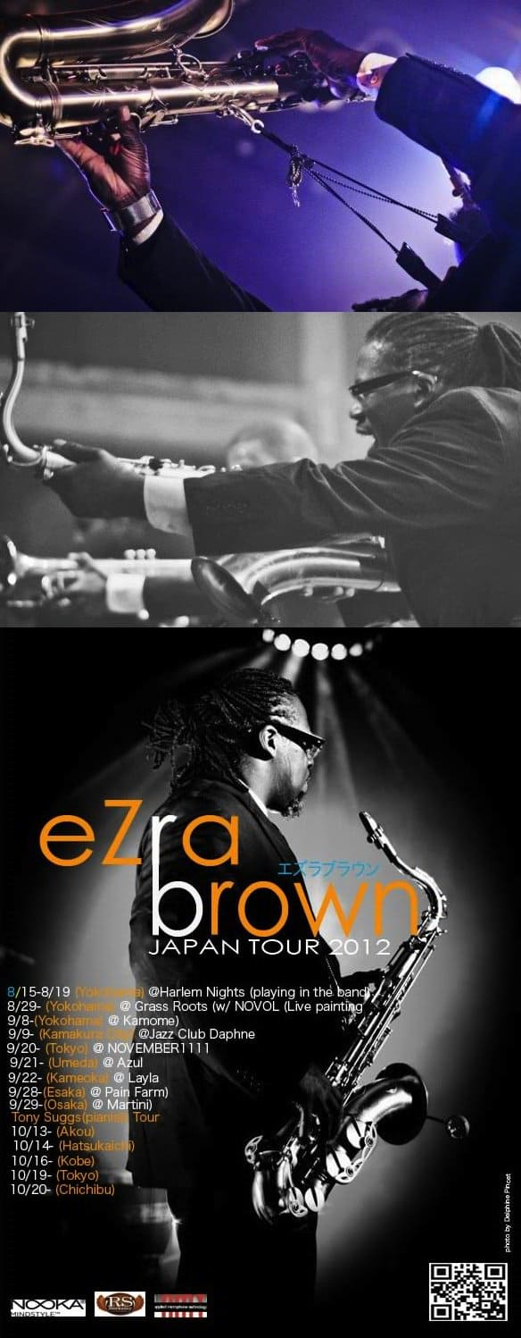 ezrabrown