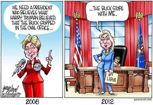 Editorial Cartoons by Gary Varvel - gv2012121017dAPC - 17 October 2012