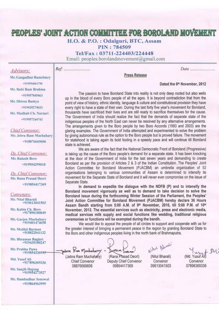 Press Release on 36 hours Assam Bandh