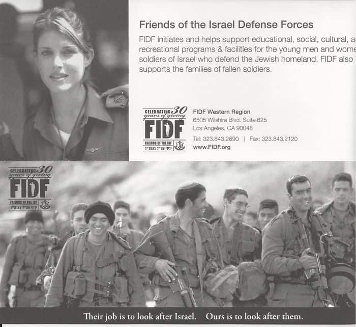Freinds of IDF