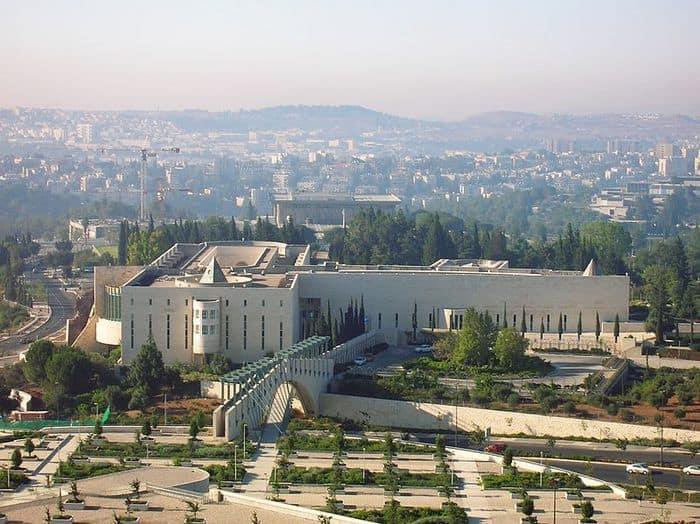 Israels Supreme Court