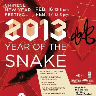 snake01