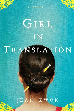 girl in translation book cover