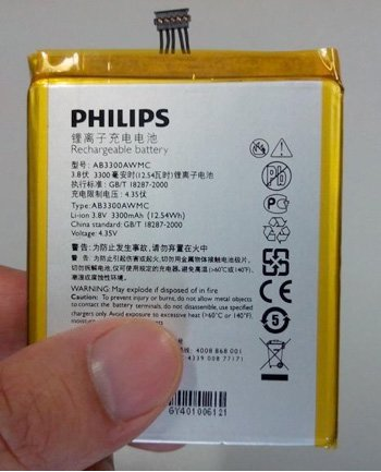 philips 3300mah w8510 battery