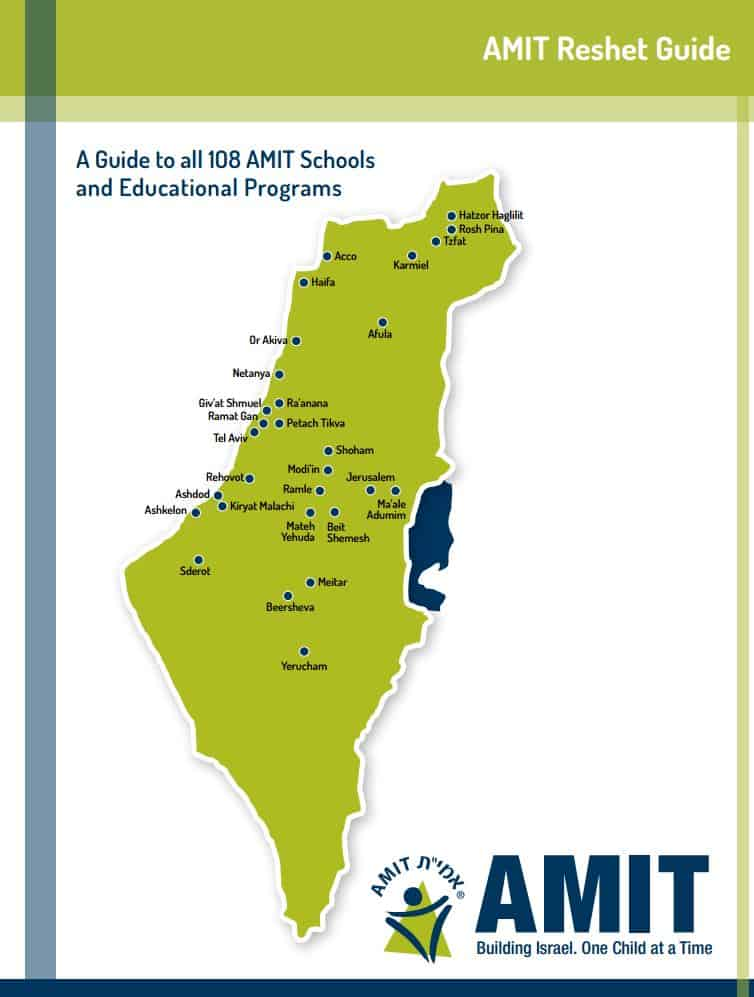 AMIT schools locations
