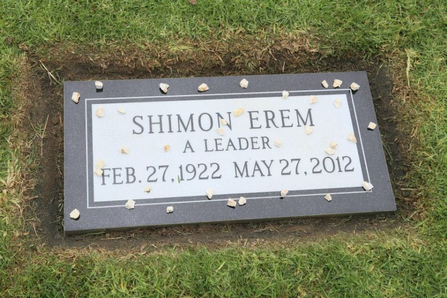 Shimon Erem Leader Tombstone Photo Orly Halevy [1]