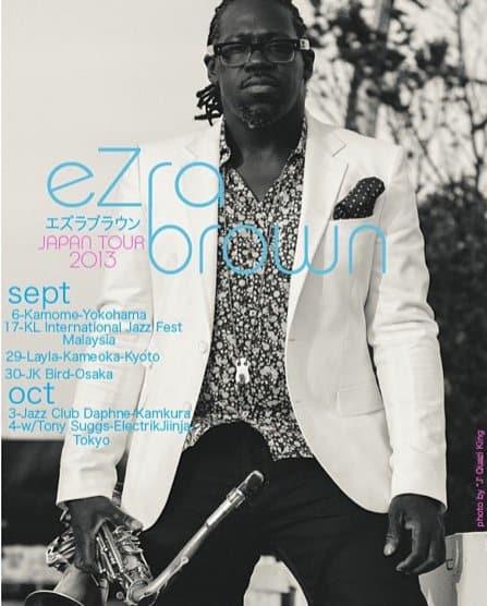 Ezra Brown