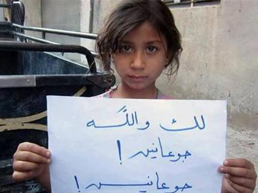 Free Syria Foundation Poster Child 1