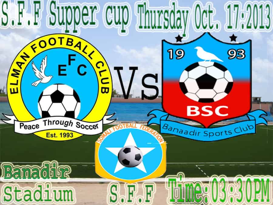 Super cup official logo
