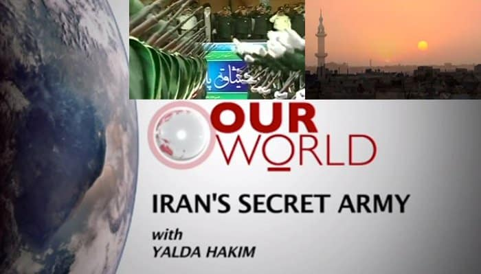 bbc iran secret army