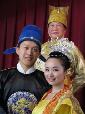 Yu Huan