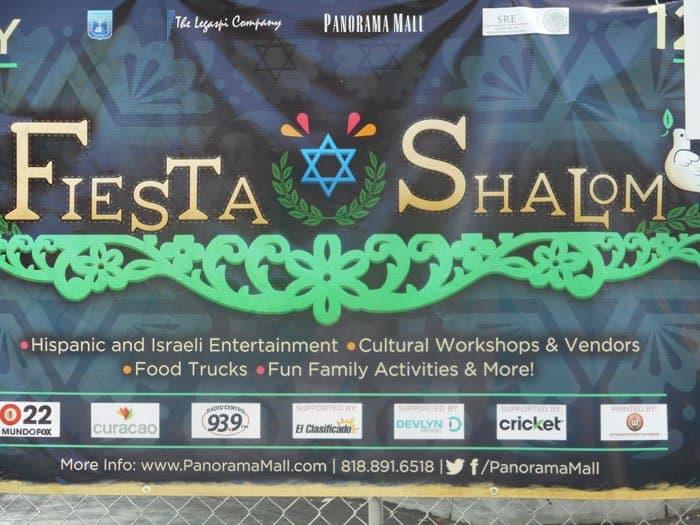 fiesta shalom banner