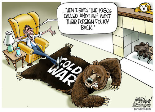 Nobody Is Sure What Obama Meant About Being More Flexible After His Election, But The Russian Bear Is Not Happy