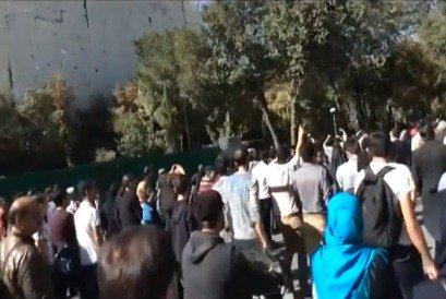 anti acid protest isfahan
