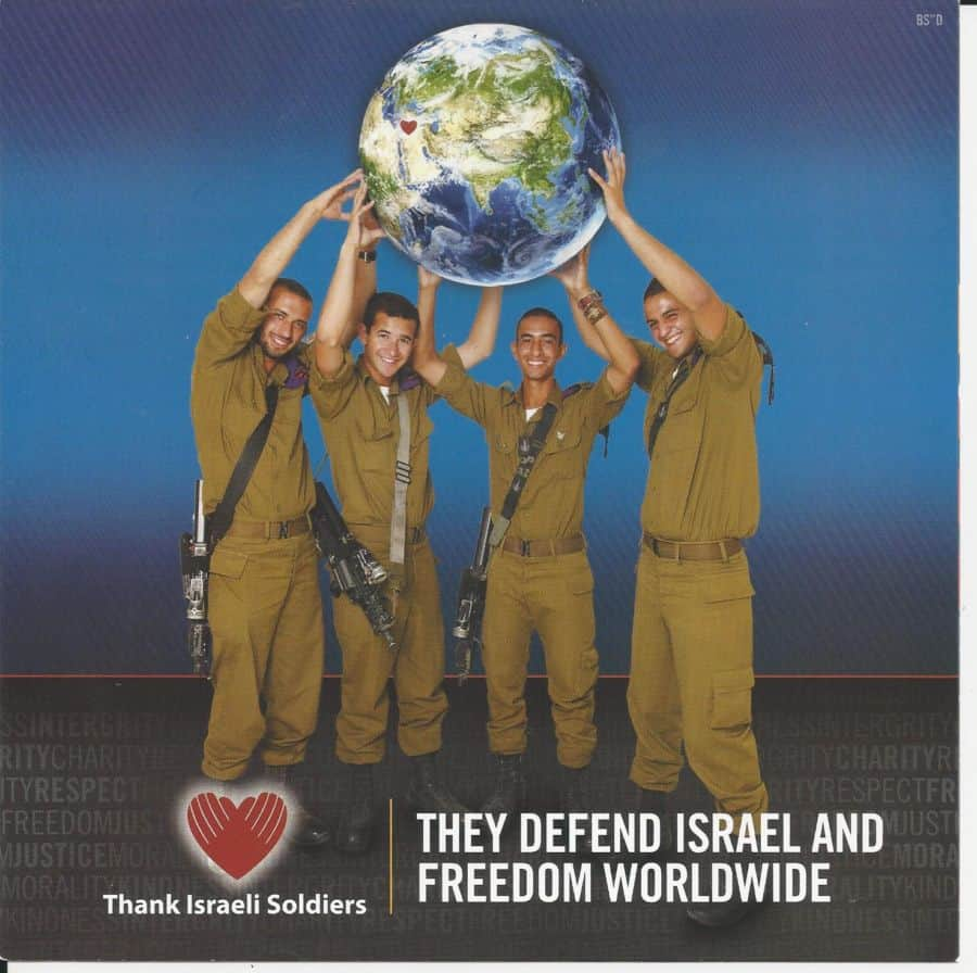 IDF defends the world