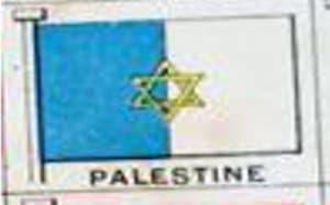 Jewish Palestine Mandate Flag