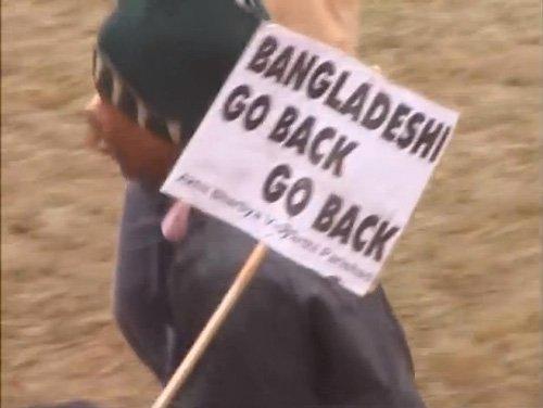 anti bangladeshi protestor