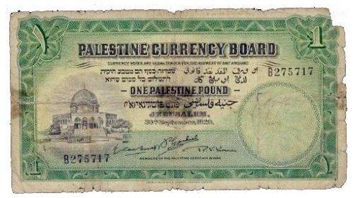 one palestine pound